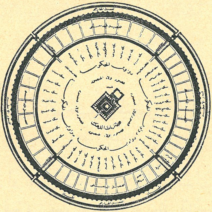 Plan of the Round City of Baghdad