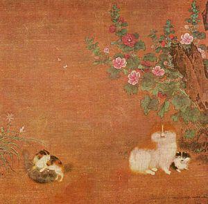 a voir   chats en  peinture 300px-Une_chatte_et_ses_petits_par_Mao_Yi