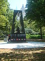 Universal Soldier - Battery Park.jpg