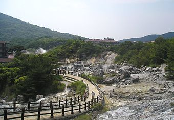 Fumaroles at Mt. Unzen, Japan Unzenhell3.jpg