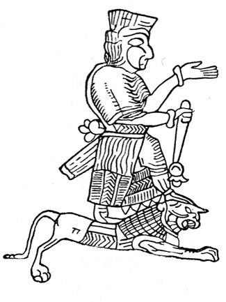 Urartu God Chaldi