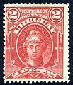 Uruguay 1894 Sc106.jpg
