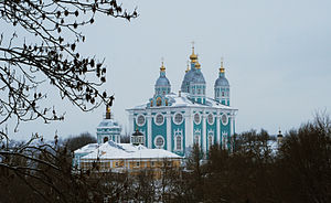 Smolensk - Uspensky Cathedral