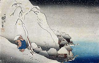 Nichiren brnący w śniegu w wiosce Tsukahara na wyspie Sado