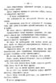 V.M. Doroshevich-Collection of Works. Volume IX. Court Essays-142.png