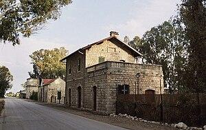 Kfar Yehoshua - Historic Kfar Yehoshua Railway Station, 2006