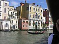 Venezia-Murano-Burano, Venezia, Italy - panoramio (716).jpg