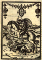 Venise 1507.png