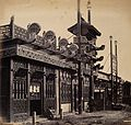 View of the exterior of an ornate shop, Beijing Wellcome V0037634.jpg