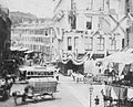 View of unidentified street with commerical businesses and traffic, from Robert N. Dennis collection of stereoscopic views detail1.jpg