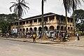 Villa Mandessi Bell - Douala.jpg