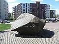 Visoriai, Vilnius, Lithuania - panoramio (39).jpg