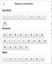 Screenshot of Special Characters tool