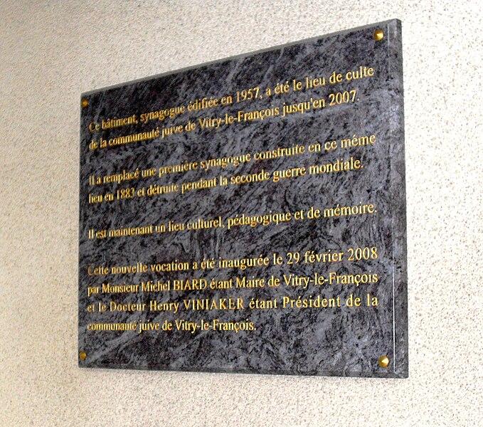 Plaque sur le mur de l'ancienne synagogue de Vitry-le-François Marne 51