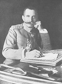 VojvodaPetarBojovic.jpg