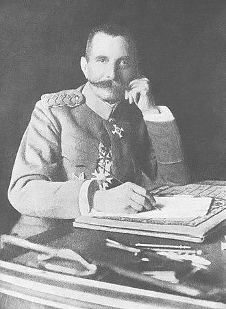 Petar Bojović - Image: Vojvoda Petar Bojovic