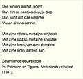 Volksliedje-winters-regent-liedtekst-b.jpg