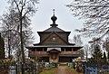 Voskresenskoye AscensionChurсh 003 2819.jpg