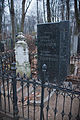 Vvedenskoe cemetery - Golubev.jpg