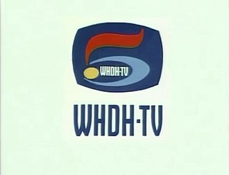 WHDH-TV (defunct) - Image: WHDH TV Channel 5 Boston