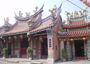 Taichung: Wanhe Temple