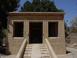 Karnak Open Air Museum - White chapel of Senusret I