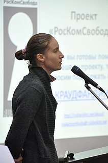 Wiki-conference-2013 - 056.JPG