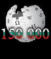 Wikipedia logo v2 bg 150 000.png