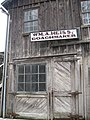 William A. Heiss House and Buggy Shop 4.JPG