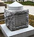 William Upham - Congressional Cemetery - Washington DC - 2012.jpg