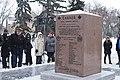 Winnipeg Rifles cenotaph 2.jpg