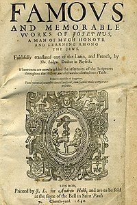 A 1640 edition of the works of Josephus translated by Thomas Lodge which originally appeared in 1602.