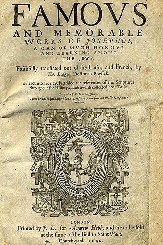 Thomas Lodge - 1640 Edition of Thomas Lodge's translation of the works of Josephus
