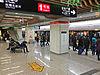 Wuxi Railway Station, Wuxi Metro - platform.JPG
