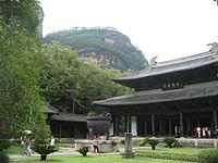 Wuyi palace.jpg