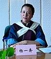 Yang Yiben (2006).jpg