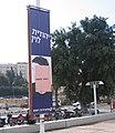 Yudith Levin12.JPG