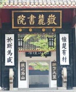 Yuelu Academy building in Hunan, China