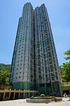 Yuet Tsui Court (full blue sky).jpg