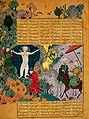 Zahhak bound on mount Damavand. Baysungur's Shahnama, 1430. The Gulistan Palace Museum, Tehran.f040.jpg