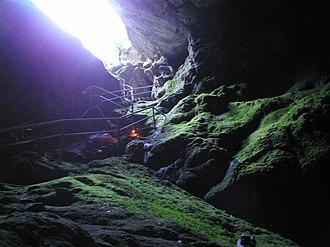 Cave of Zeus, Aydın - Image: Zeus Caves, Kusadasi, Turke