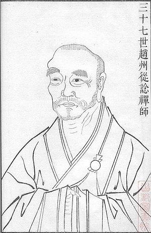 Zhaozhou Congshen - Woodcut from Fozu zhengzong daoying (1880)
