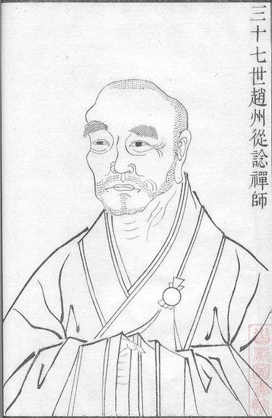 Portrait of Zhaozhou Congshen