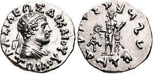 Zoilos I - Coin of Zoilos I.
