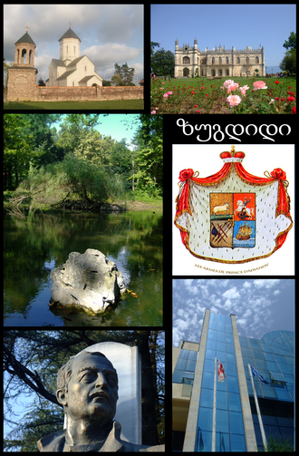Zugdidi - Top left:Zugdidi Tsaishi Eparchy Church, Top right:Dadiani Palace, Middle left:Zugdidi Botanical Garden, Middle right:Coat of arms in Zugdidi, Bottom:Statue of Zviad Gamsakhurdia, Bottom right:Zugdidi City Hall