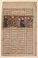 """Bahram Chubina Meets a Lady who Foretells his Fate"", Folio from a Shahnama (Book of Kings) MET sf1974-290-41a.jpg"