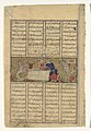 """Bahram Gur Slays a Dragon"", Folio from a Shahnama (Book of Kings) MET DP108583.jpg"