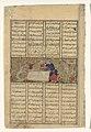 """Bahram Gur Slays a Dragon"", Folio from a Shahnama (Book of Kings) MET DP108583.jpg"
