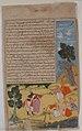 """Bhima Defeates Duryodhana"", Folio from a Razmnama MET sf55-121-32v.jpg"