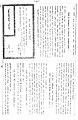 """""""Brief Journal"""". 1922.jpg"""